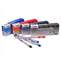 晨光中性笔 0.5mm考试办公中性笔 GP-1280