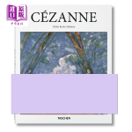 塞尚 英文原版 Cezanne Ulrike Becks-Malorny 艺术画册 艺术设计