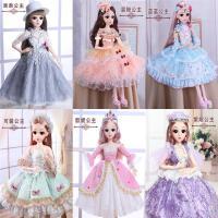 古装十二星座娃娃女童玩具婚纱换装60厘米洋娃娃套装公主
