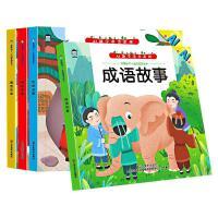 企鹅萌萌 AI助学童书 伴随孩子一生的故事绘本 (套装共4册)