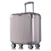 【全国包邮支持礼品卡支付】18寸商务登机带杯架 USO 旅行箱 行李箱 拉杆箱 7188铝框加厚款结合海关锁 铝合金拉