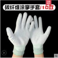 手套劳保男耐磨防静电工作加厚带胶防滑防油耐油弹性薄款透气