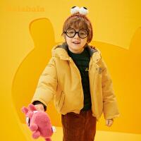 【2件5折价:204.95】巴拉巴拉男童羽绒服童装秋冬2019新款宝宝保暖外套