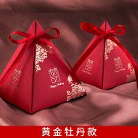 三角形糖盒结婚用品喜糖盒婚礼糖果盒礼盒喜糖盒子创意中国风糖盒喜糖袋 小号 10个装