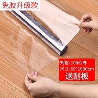 创意透明厨房贴纸耐高温瓷砖墙贴灶台防水自粘油烟机橱柜壁纸装饰贴 免胶升级款 60*1000cm 送刮板