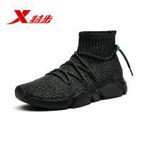 【中国新说唱】特步男子运动鞋高帮休闲鞋袜套休闲鞋982319392855
