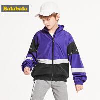 巴拉巴拉儿童外套男童秋装新款童装休闲潮酷外衣中大童时尚男