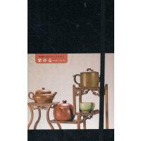 中国红格调笔记・紫砂壶