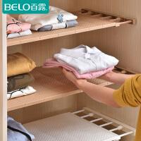 百露 衣柜收纳分层隔板宿舍隔层架橱柜衣橱分隔板可伸缩置物架