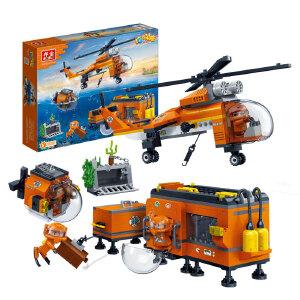 【当当自营】【当当自营】邦宝益智拼装积木玩具塑料496小颗粒拼插深海营救主题礼盒装7402