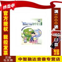 正版包票新课程初中语文课堂教学专题培训 怎样评价一节课 3DVD 视频音像光盘影碟片
