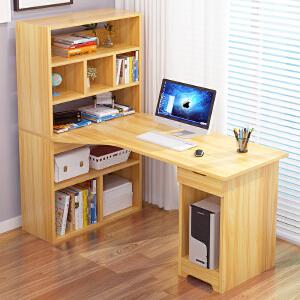 亿家达电脑台式桌简易家用书柜书桌一体桌子简约学生写字桌办公桌