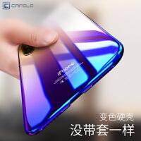iPhoneX手机壳X透明超薄硬壳新款防摔保护套10个性创意女款8x