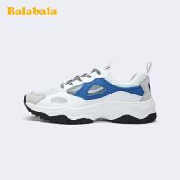 【2件4折价:106.4】巴拉巴拉官方童鞋女童鞋子儿童运动鞋男亲子夏季时尚潮鞋