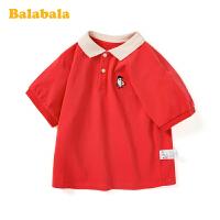 巴拉巴拉儿童短袖T恤男童上衣宝宝童装夏装韩版polo衫潮