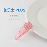 日本PLUS普乐士修正带替芯 WH-625R 624R 626R 适用于WH-625 626