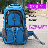 户外旅行背包运动双肩包登山包45l50l男女大容量防水轻便徒步包 下单送水杯、密码锁、卡片刀