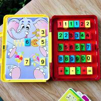 小乖蛋 学习小天地 数学思维训练游戏玩具 儿童智力桌游桌面游戏
