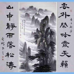 中国青年美术家协会常务理事,中国扇子艺术学会会员,中国山水画院专业画家,山东美术家协会会员,国家一级美术师高云鹏(松与石最奇)