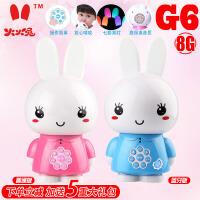 阿李罗火火兔G6早教机故事机宝宝婴幼儿童音乐玩具MP3可充电下载