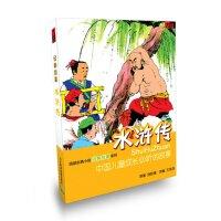 水浒传 学生版 四大名著 听故事 名家演播CD儿童音像车载音乐配乐