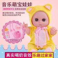 儿童仿真娃娃玩具婴儿软硅胶睡眠宝宝会说话的智能洋娃娃女孩玩具