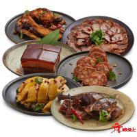 五芳斋卤味年货礼盒装御礼酱鸭牛肉卤鱼盐�h鸡东坡肉糖藕熟食菜肴