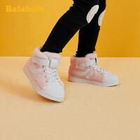巴拉巴拉儿童棉鞋女童毛毛鞋2019冬季新款加绒运动鞋小童鞋保暖女