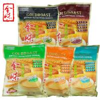 【包邮】新加坡味驰集团 金味麦片(600g 套装5包) 原味 巧克力味 加燕麦 强化钙 强化钙低聚糖 营养燕麦片 多种