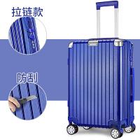 行李箱万向轮铝框拉杆箱密码旅行箱包28女男学生24韩版20寸皮箱