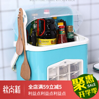 厨房收纳盒放盐糖用品家用大全多功能抽屉式