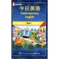 【旧书二手九成新】今日美语 教师用书 1(含1磁带+1MP3) (美)纽曼 编著 9787561918012 北京语言