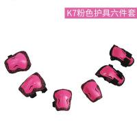 儿童轮滑护具旱冰鞋滑板车骑行护具全套装K9护具6件套