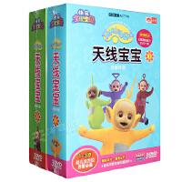 天线宝宝启蒙英语幼儿宝宝英语单词趣味学习动画片6DVD光盘碟片