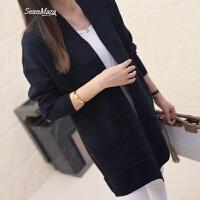 春装新款韩版纯色显瘦中长款宽松针织衫春季大衣外套女装毛衣开衫 均码