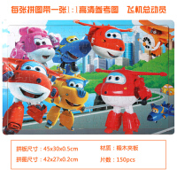 200/300片儿童木质拼图3-4-6-7-8周岁男生女孩益智力积木玩具