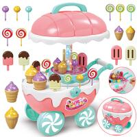 【限量抢】儿童过家家冰淇淋车玩具女孩仿真小手推车糖果车冰激凌雪糕车套装
