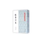 新书--中国近代文学丛书:张謇诗集(上下)(货号:X1) 9787532573745 上海古籍出版社 张謇,徐乃为 点