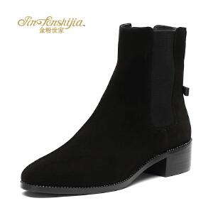 金粉世家 红蜻蜓旗下 冬季新款女粗跟短靴女靴子欧美切尔西女靴