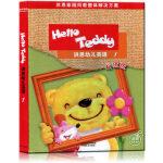Hello Teddy洪恩幼儿英语教材版1 第一册 升级版 附盘 小班上