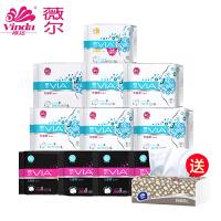 【送抽纸】维达 薇尔透气棉柔卫生巾11包组合套装( 送维达抽纸)