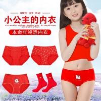 女童本命年红内裤12岁纯棉小背心儿童大红色袜子女孩狗年属狗图案