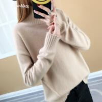 半高领毛衣女套头201早春新款韩版保暖时尚针织衫打底学生上衣 卡其色 均码