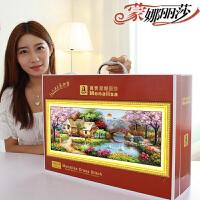 蒙娜丽莎十字绣梦幻家园线绣新款客厅花园小屋大幅画风景山水