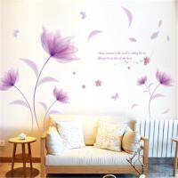 墙贴画沙发墙装饰墙画贴纸客厅3D立体自粘墙贴画温馨浪漫电视背景墙影视墙贴画卧室床头玄关墙贴画书房墙画