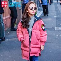 米妮哈鲁童装2017冬装新款韩版女童羽绒服加厚中大童长款外套駺