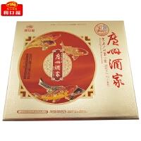 【包邮】广州酒家利口福 金百福月饼  892g 礼盒装  广式中秋月饼