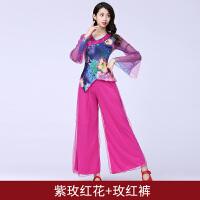 广场舞服装时尚新款套装民族风广场舞跳舞蹈服装阔脚表演套装