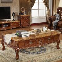 欧式茶几大理石面实木雕几电视柜组合套装美式做旧客厅小方几 组装
