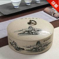 林仕屋老岩泥粗陶土茶叶罐大号普洱陶瓷密封存茶罐茶叶茶盒CYG3683
